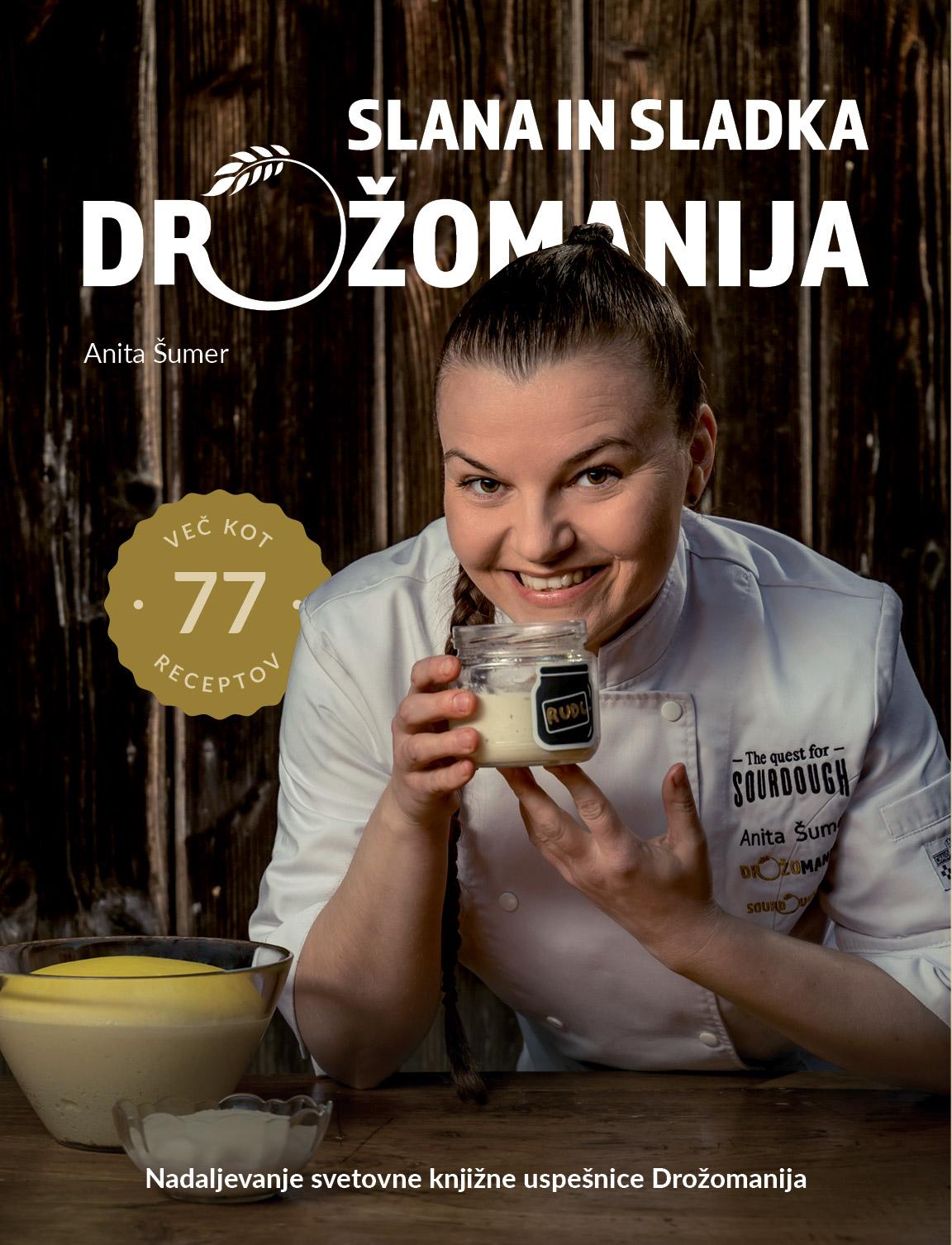 SladkaINslana Drozomanija naslovnica 2020